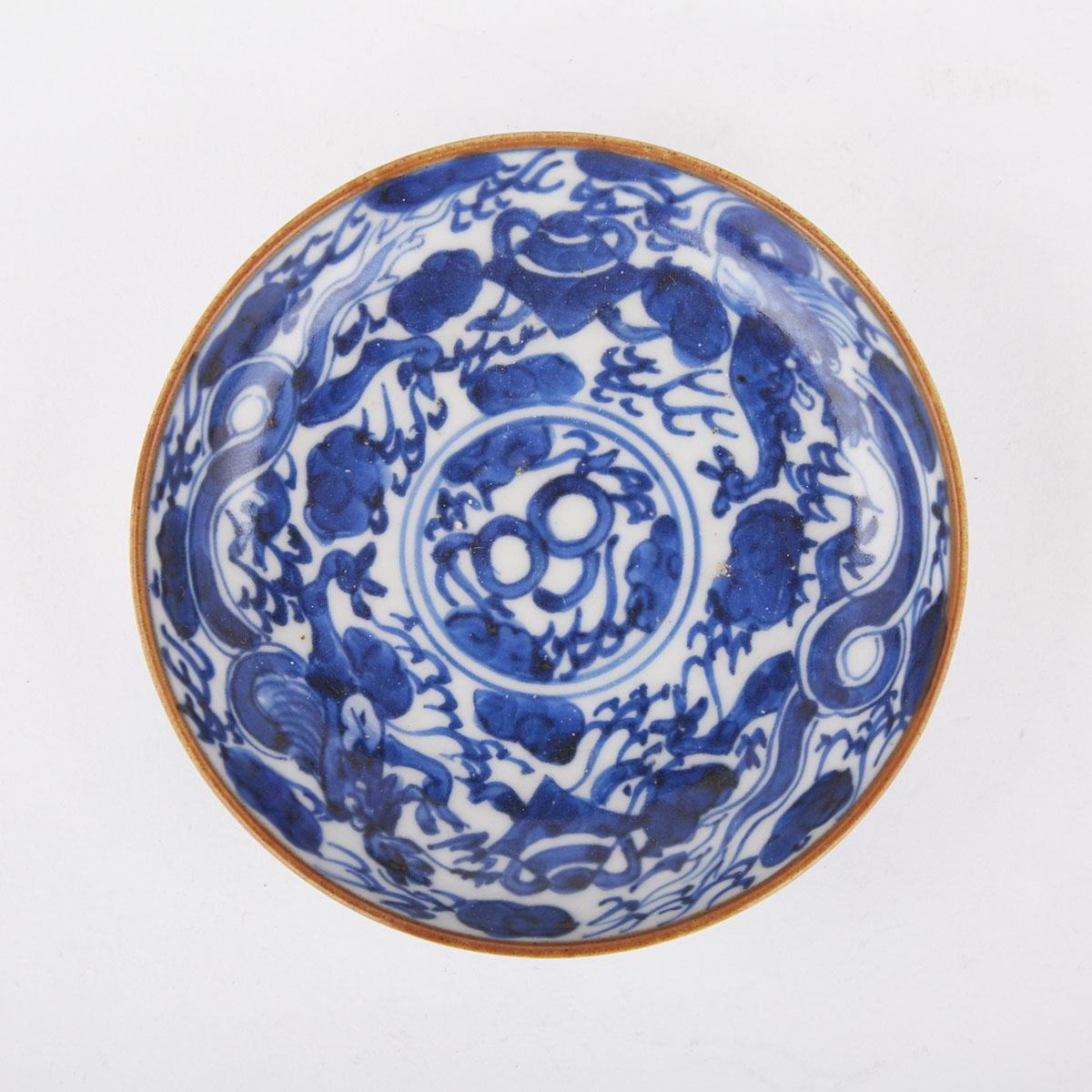 Lot 117 Blue And White Dragon With Buddhist Symbols